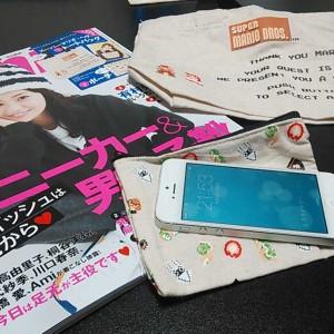 スマホや7インチタブレットにぴったりのトートバック&ポーチに釣られて大島優子の雑誌買ったった!