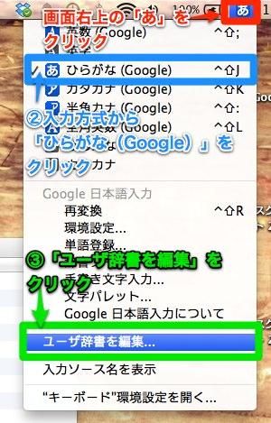 06-スクリーンショット 2014-01-13 23.20.17