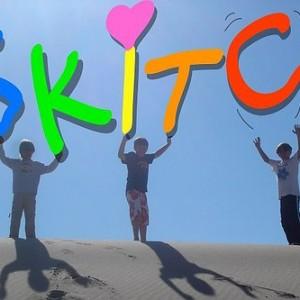 Skitchをごりごり使い倒す方法!Evernoteと連携できる無料の画像加工アプリが便利だぞ