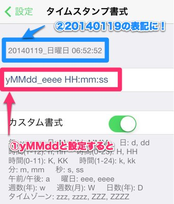 IMG_0820-1-1