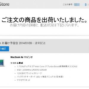 Appleオンラインストアの初売りでポチったMacBook Airが発送されたぞ!