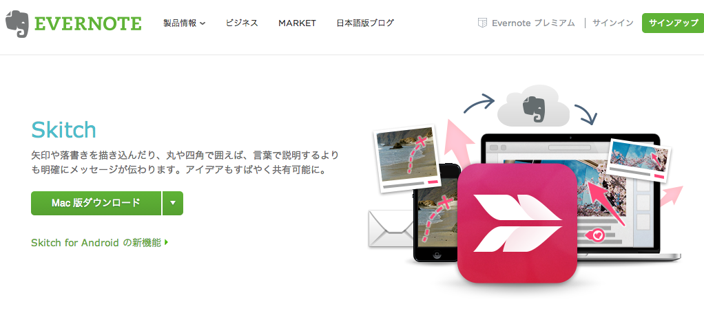 Skitch - Evernote