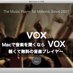 Macの軽くて無料な音楽プレイヤー「Vox」はNASやnasne内のiTunesライブラリを再生するときに便利