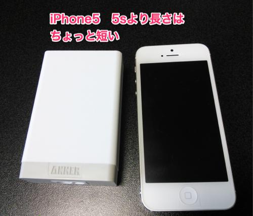 11hikakuaiPhone haba0140421 061629