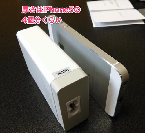 12hikaku iPhone atusa1398115705