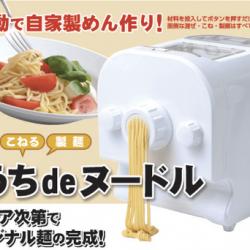 全自動製麺機「おうちdeヌードル」でラーメン二郎の麺は作れるのか?