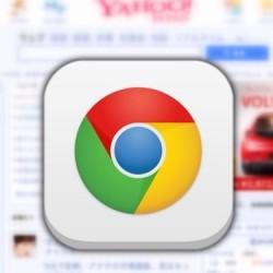 スマホでPC版のブログやサイトWeb表示を見る方法【iPhone・Android】