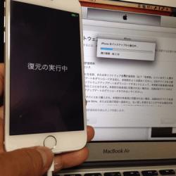 SIMフリーiPhone6に格安MNVOシム「みおふぉん」(IIJmio)を刺してアクティベート(初期設定)する方法