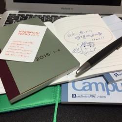 ジブン手帳のようにほぼ日手帳avecを使ってみるアイディア。使い方を紹介します