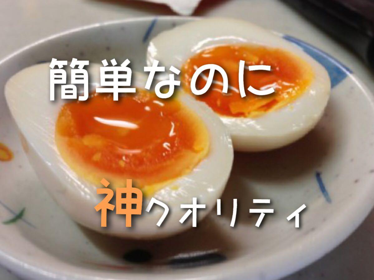 めんつゆ 味付け 卵