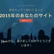 00_2015-12-31mini1451500777.png