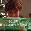 2015-12-10_00_mini1449721348.png