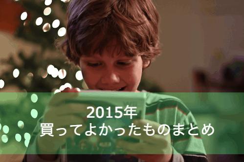 2015 12 10 00 mini1449721348